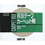 No.541-N Cloth Double-Sided Tape