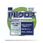 OD-007 PE Cross Temporary Tape for Removals